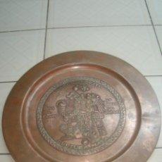 Vintage: BANDEJA EN COBRE REPUJADO CON LA IMAGEN DEL DIOS MAYA MACUILXOCHITL. Lote 58543857