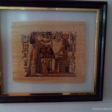 Vintage: CUADRO PAPIRO EGIPCIO. Lote 58621373
