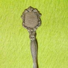 Vintage - CUCHARILLA - 61937543