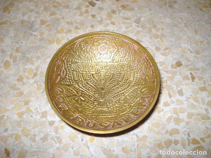 ANTIGUO CENICERO DE BRONCE JERUSALEM (Vintage - Decoración - Varios)