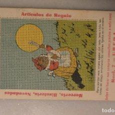 Vintage: TARJETA COSTURA OBSEQUIO CASA ORTEGA . Lote 72302847