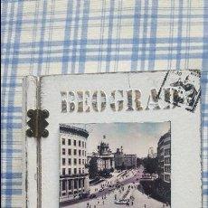 Vintage: CAJA DE MADERA CON MOTIVO DE BELGRADO (SERBIA). Lote 96642547