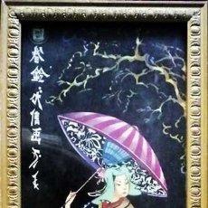 Vintage: CUADRO LAMINA GEISHA JAPONESA CHINITA AUTOR DESCONOCIDO TIPO VERNET AÑOS 60 SIN FIRMA. Lote 97960627