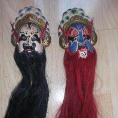 Vintage: MASCARAS ORIENTALES. Lote 107876083
