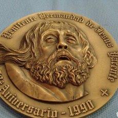 Vintage: METOPA EN BRONCE PULIDO, 50 ANIVERSARIO DE LA HERMANDAD DE JESÚS YACENTE, ZAMORA, 1990. Lote 111065614