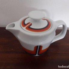 Vintage: LECHERA AÑOS 70 / 12 X 18. Lote 113396307