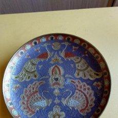 Vintage: PLATO DECORACION ORIENTAL. Lote 120955527