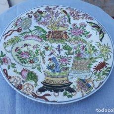 Vintage: PLATO ORIENTAL. Lote 131984422