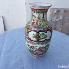 Vintage: JARRON ORIENTAL. Lote 132059030