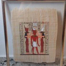 Vintage: PAPIRO EGIPCIO ENMARCADO AÑOS 60. Lote 133424061