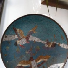 Vintage: PLATO BRONCE DE PATOS. ESTILO CHINA. AÑOS 70. Lote 136482978