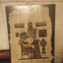 Vintage: BONITO PAPIRO EGIPCIO ENMARCADO.CRISTAL MATE.. Lote 144491058