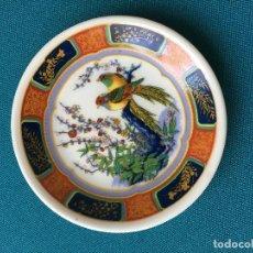 Vintage: MINIPLATO DECORADO. Lote 147959018