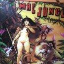 Vintage: BACKGLASS METRAQUILATO PINBALL MAC JUNGLE. Lote 150171782