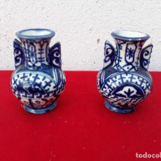 Vintage: PAREJAS DE JARRONES PEQUEÑOS. Lote 152531678