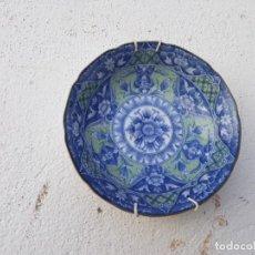 Vintage: CUENCO DE COLGAR ORIENTAL. Lote 152791350