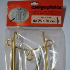 Vintage: CUELGA PLATOS SOPORTE EXTENSIBLE PARA COLGAR BANDEJAS O PLATOS DE 25 A 30 CM. ¡¡NUEVO!! AÑOS 60.. Lote 240559075