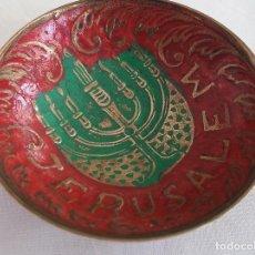Vintage: CUENCO JERUSALÉN / JERUSALEM ¿BRONCE?. Lote 155422262