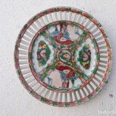 Vintage: PLATO ORIENTAL. Lote 156585774