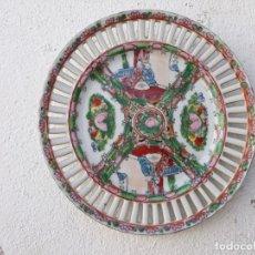 Vintage: PLATO ORIENTAL. Lote 156585830
