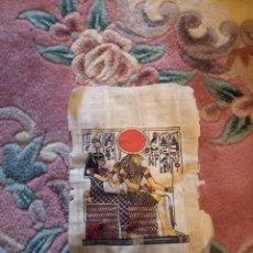 Vintage: PAPIRO EGIPCIO. Lote 160278661