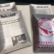 Vintage: LOTE 4 CENICEROS ALUMINIOS POLÍTICOS AÑOS 1980. Lote 164094792