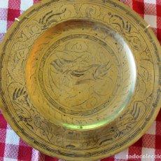 Vintage: PLATO EN BRONCE ANTIGUO DE 25CM EN BUEN ESTADO. Lote 174179589