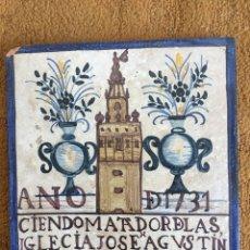 Vintage: RARO AZULEJO O BALDOSA DE LOZA PINTADO CON DIBUJO DE IGLESIA Y MOTIVOS FLORALES IGLESIA AGUSTÍN. Lote 176255745