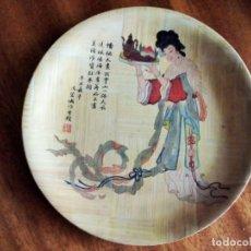Vintage: PLATO DE BAMBOO TAIWAN TAMAÑO POSTRE.. Lote 177023483
