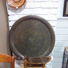 Vintage: PLATO METÁLICO DECORATIVO. BRONCE. Lote 182104366
