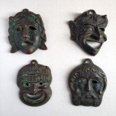 Vintage: LOTE DE CUATRO MASCARAS DE BRONCE TEATRO GRIEGO TRADICIONAL. Lote 182752225