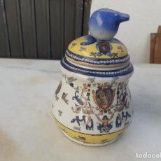 Vintage: BOMBONERA ORIENTAL. Lote 186331382