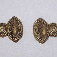 Vintage: 2 PERCHAS - ALZAPAÑOS. VINTAGE. Lote 194641286