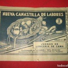Vintage: NUEVA CANASTILLA DE LABORES DE LENCERÍA DE CAMA. Lote 194887788