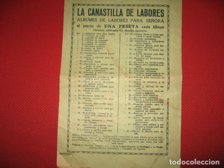 Vintage: NUEVA CANASTILLA DE LABORES DE LENCERÍA DE CAMA - Foto 5 - 194887788
