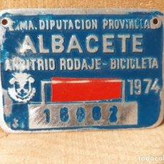 Vintage: MATRICULA ANTIGUA DE BICICLETA ARBITRIO RODAJE ALBACETE 1974. Lote 194890596