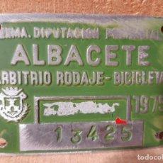 Vintage: MATRICULA ANTIGUA DE BICICLETA ARBITRIO RODAJE ALBACETE 1975. Lote 194890818