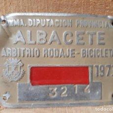 Vintage: MATRICULA ANTIGUA BICICLETA ARBITRIO RODAJE ALBACETE 1973. Lote 194891136