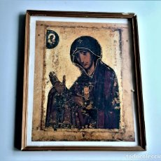 Vintage: MARCO MADERA CON CRISTAL Y IMAGEN RELIGIOSA - 24 X 29.CM. Lote 229208840