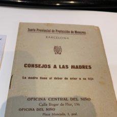 Vintage: FOLLETO CONSEJO DE LAS MADRES. Lote 236562760