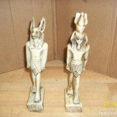 Vintage: PAREJA DE FIGURAS EGIPCIAS. Lote 241990020