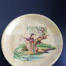 Vintage: PLATO CHINO BAMBÚ - BANDEJA VINTAGE. Lote 255377495
