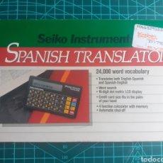 Vintage: SPANISH TRANSLATOR SEIKO INSTRUMENTS. Lote 269484428