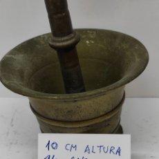 Vintage: MORTERO VIEJO PERO SEÑORIAL, YA MARCA 14 CM. Lote 276200353
