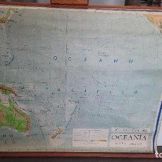 Vintage: LOTE DE TRES MAPAS DE ESCUELA AGUILAR BUEN TAMAÑO, AÑOS 60, 2 AFRICA,1 OCEANIA. Lote 276651663