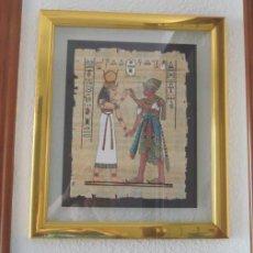 Vintage: LOTE DE 4 CUADROS DORADOS LÁMINAS ANTIGUO EGIPTO. Lote 278925368