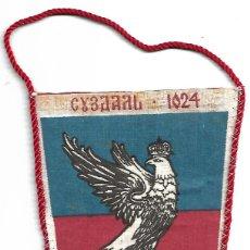 Vintage: BANDERIN DE ZONA RUSA. Lote 283838193
