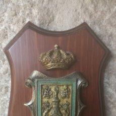 Vintage: METOPA ESCUDO DE LUGO. Lote 287703503