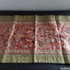 Vintage: TAPETE. SEDA NATURAL. ORIGINAL JAPÓN. AÑOS 70.. Lote 288601893