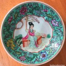 Vintage: PLATO CHINO DE PORCELANA, CON SELLO.. Lote 295991263